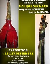 2017-09-21 expo Palencia Courbet.jpg