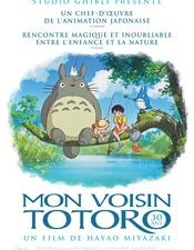 mon voisin Totoro.jpg
